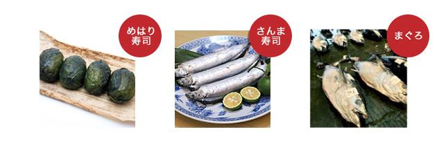 熊野地方の名産を堪能できる!嬉しいお弁当と熊野グルメ屋台!